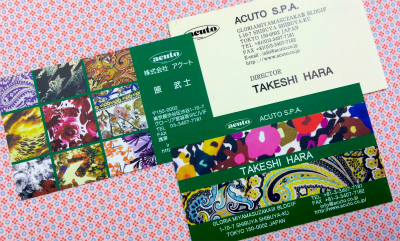 印刷物デザインのイメージ